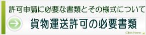 kamotsu_doc